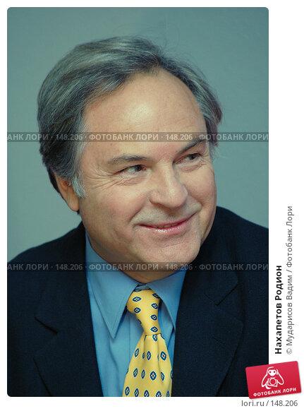 Купить «Нахапетов Родион», фото № 148206, снято 16 ноября 2007 г. (c) Мударисов Вадим / Фотобанк Лори