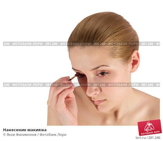 Нанесение макияжа, фото № 281246, снято 24 апреля 2008 г. (c) Яков Филимонов / Фотобанк Лори