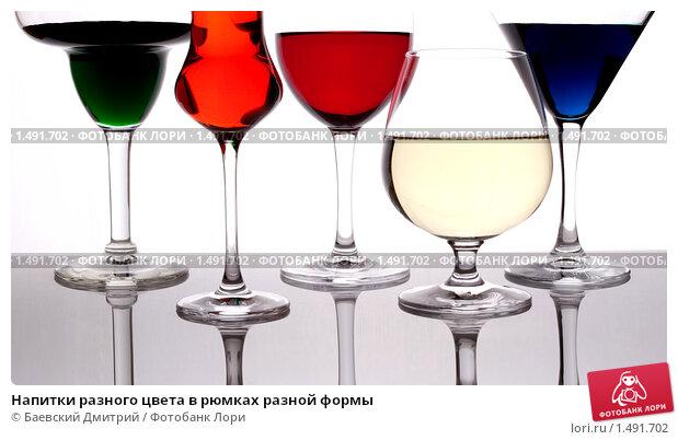 Купить «Напитки разного цвета в рюмках разной формы», фото № 1491702, снято 20 февраля 2010 г. (c) Баевский Дмитрий / Фотобанк Лори