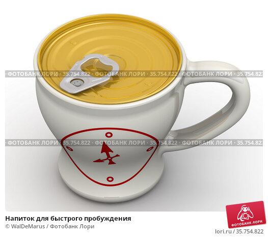 Напиток для быстрого пробуждения. Стоковая иллюстрация, иллюстратор WalDeMarus / Фотобанк Лори