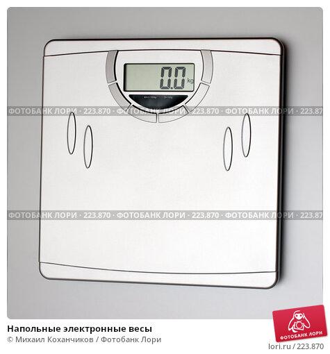 Напольные электронные весы, фото № 223870, снято 17 февраля 2008 г. (c) Михаил Коханчиков / Фотобанк Лори