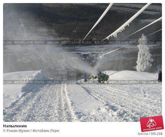 Купить «Напыление», фото № 165234, снято 6 ноября 2006 г. (c) Роман Мухин / Фотобанк Лори