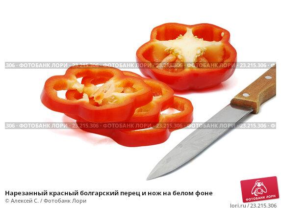 Нарезанный красный болгарский перец и нож на белом фоне. Стоковое фото, фотограф Алексей C. / Фотобанк Лори