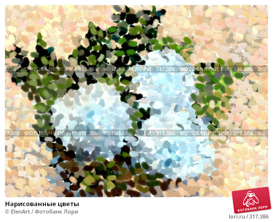 Нарисованные цветы, иллюстрация № 317386 (c) ElenArt / Фотобанк Лори