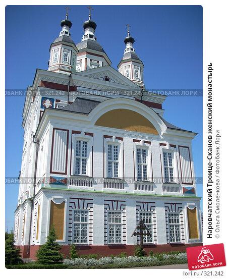 Купить «Наровчатский Троице-Сканов женский монастырь», фото № 321242, снято 7 июня 2008 г. (c) Ольга Смоленкова / Фотобанк Лори