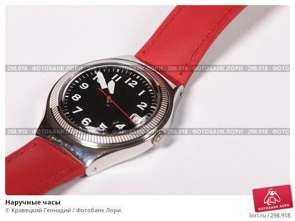 Наручные часы, фото № 298918, снято 4 ноября 2004 г. (c) Кравецкий Геннадий / Фотобанк Лори