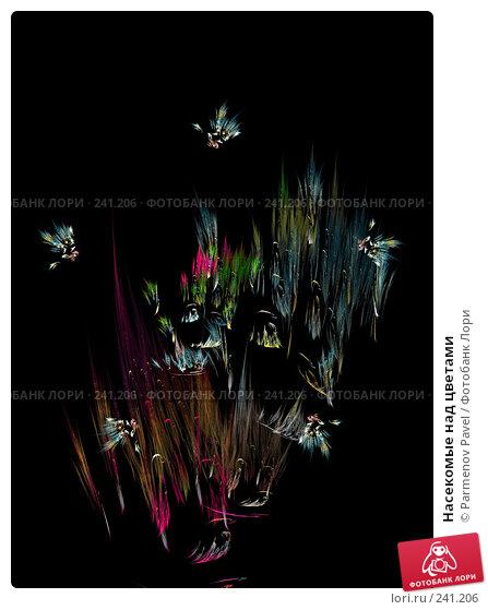 Купить «Насекомые над цветами», иллюстрация № 241206 (c) Parmenov Pavel / Фотобанк Лори