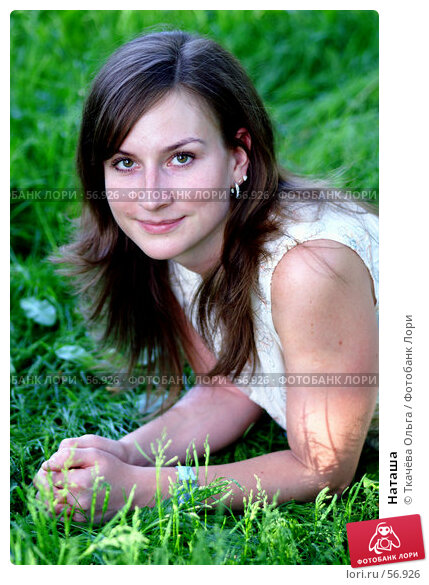Наташа, фото № 56926, снято 30 мая 2007 г. (c) Ткачёва Ольга / Фотобанк Лори