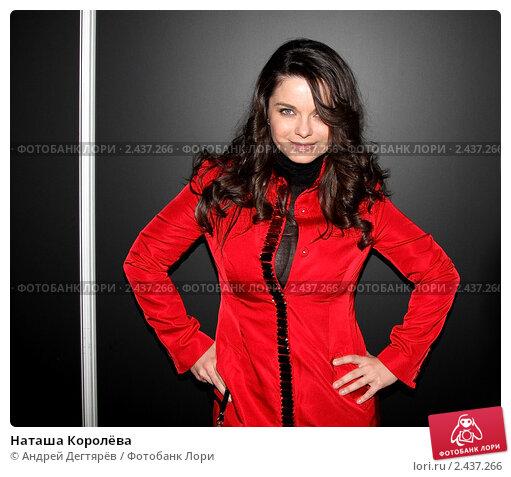 Купить «Наташа Королёва», эксклюзивное фото № 2437266, снято 29 марта 2011 г. (c) Андрей Дегтярёв / Фотобанк Лори