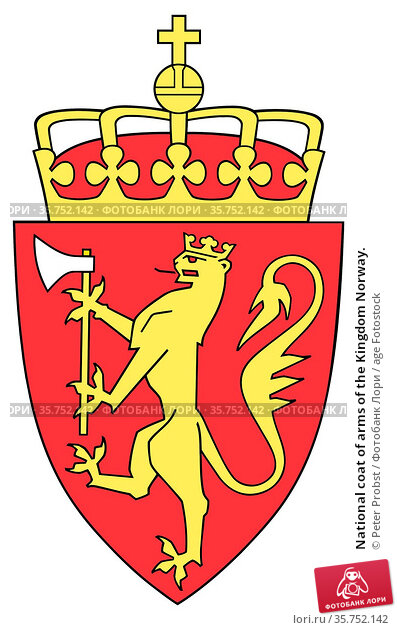 National coat of arms of the Kingdom Norway. (2019 год). Редакционное фото, фотограф Peter Probst / age Fotostock / Фотобанк Лори