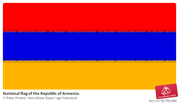 National flag of the Republic of Armenia. (2018 год). Редакционное фото, фотограф Peter Probst / age Fotostock / Фотобанк Лори