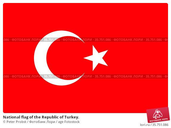 National flag of the Republic of Turkey. (2018 год). Редакционное фото, фотограф Peter Probst / age Fotostock / Фотобанк Лори