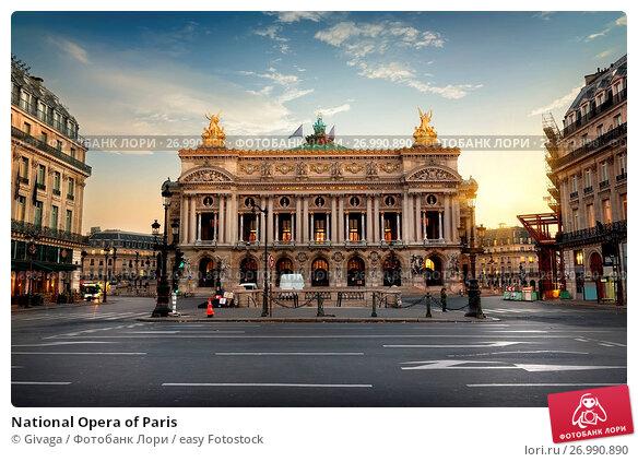 Купить «National Opera of Paris», фото № 26990890, снято 30 августа 2016 г. (c) easy Fotostock / Фотобанк Лори