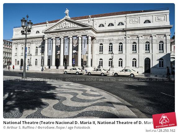 Купить «National Theatre (Teatro Nacional D. Maria II, National Theatre of D. Maria II), Rossio Square (Praça do Rossio, Praça de D. Pedro IV, Pedro IV Square...», фото № 28250162, снято 21 сентября 2009 г. (c) age Fotostock / Фотобанк Лори