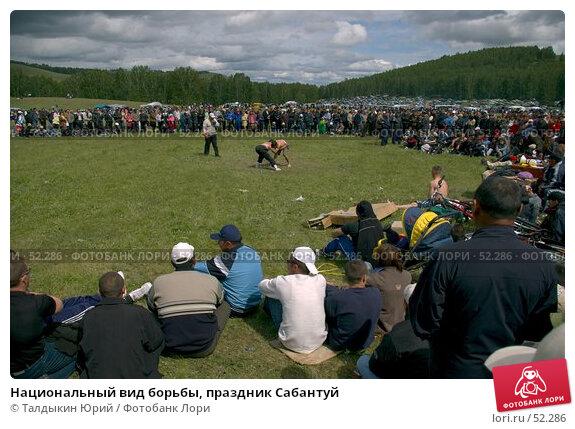 Национальный вид борьбы, праздник Сабантуй, фото № 52286, снято 25 апреля 2017 г. (c) Талдыкин Юрий / Фотобанк Лори
