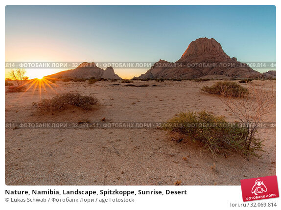 Nature, Namibia, Landscape, Spitzkoppe, Sunrise, Desert. Стоковое фото, фотограф Lukas Schwab / age Fotostock / Фотобанк Лори