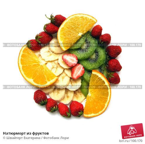 Натюрморт из фруктов, фото № 100170, снято 26 июля 2007 г. (c) Швайгерт Екатерина / Фотобанк Лори