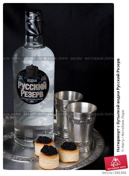 Натюрморт с бутылкой водки Русский Резерв, фото № 243502, снято 1 марта 2008 г. (c) Harry / Фотобанк Лори