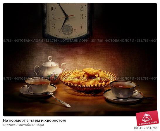 Купить «Натюрморт с чаем и хворостом», фото № 331786, снято 23 апреля 2018 г. (c) pzAxe / Фотобанк Лори