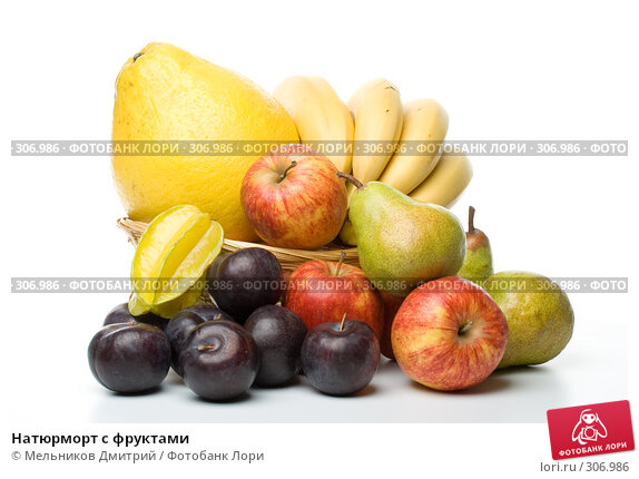 Натюрморт с фруктами, фото № 306986, снято 18 мая 2008 г. (c) Мельников Дмитрий / Фотобанк Лори