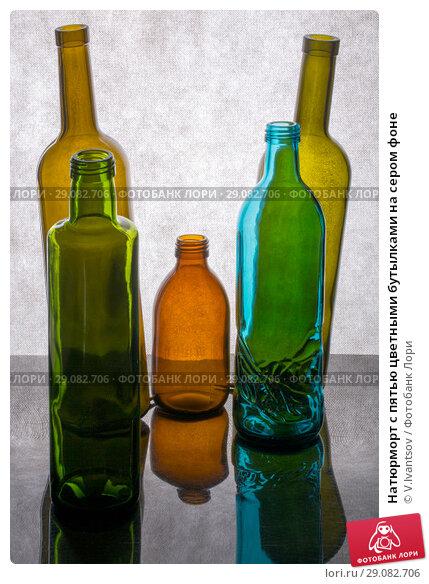 Купить «Натюрморт с пятью цветными бутылками на сером фоне», фото № 29082706, снято 3 августа 2018 г. (c) V.Ivantsov / Фотобанк Лори