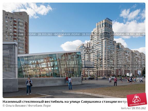 станции метро санкт-петербурга фото с улицы