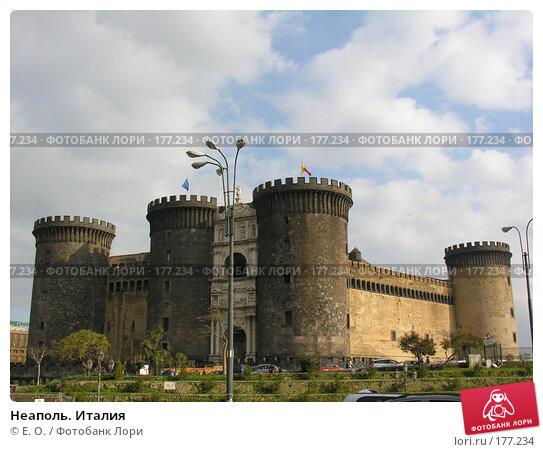 Купить «Неаполь. Италия», фото № 177234, снято 8 января 2008 г. (c) Екатерина Овсянникова / Фотобанк Лори