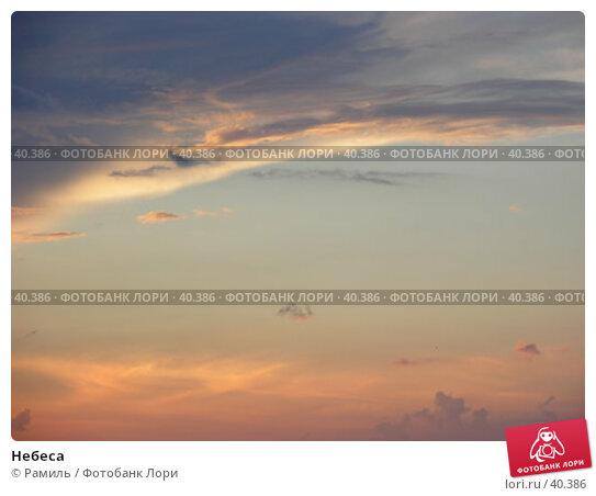 Небеса, фото № 40386, снято 22 июня 2006 г. (c) Рамиль / Фотобанк Лори