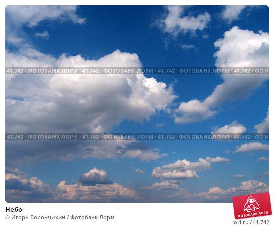 Небо, фото № 41742, снято 22 апреля 2007 г. (c) Игорь Ворончихин / Фотобанк Лори