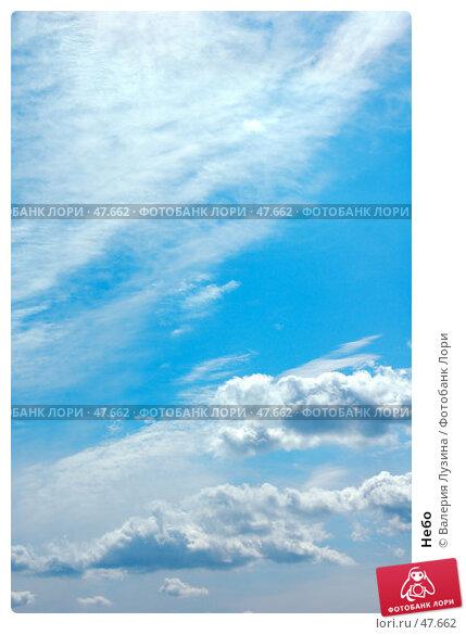 Небо, фото № 47662, снято 24 мая 2007 г. (c) Валерия Потапова / Фотобанк Лори