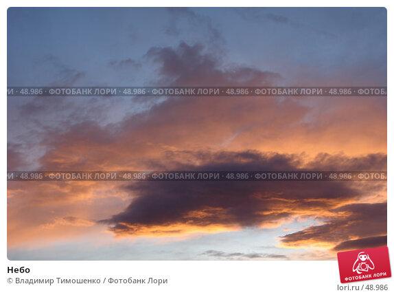Купить «Небо», фото № 48986, снято 20 мая 2007 г. (c) Владимир Тимошенко / Фотобанк Лори