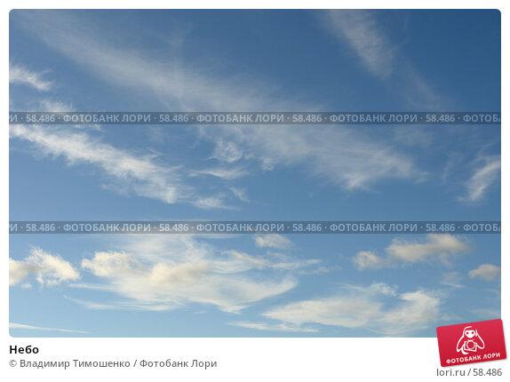 Небо, фото № 58486, снято 5 июля 2007 г. (c) Владимир Тимошенко / Фотобанк Лори