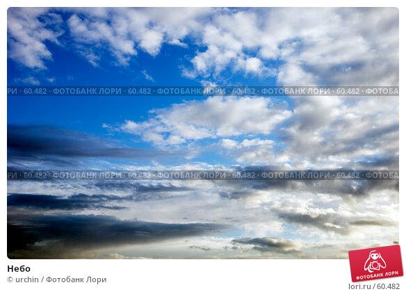 Небо, фото № 60482, снято 8 июля 2007 г. (c) urchin / Фотобанк Лори