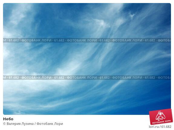 Купить «Небо», фото № 61682, снято 13 июля 2007 г. (c) Валерия Потапова / Фотобанк Лори