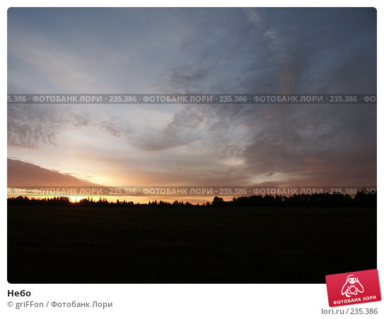 Небо, фото № 235386, снято 26 сентября 2006 г. (c) griFFon / Фотобанк Лори