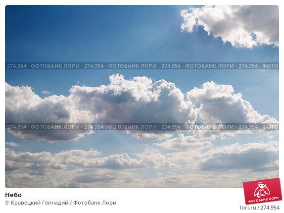 Небо, фото № 274954, снято 30 июня 2004 г. (c) Кравецкий Геннадий / Фотобанк Лори