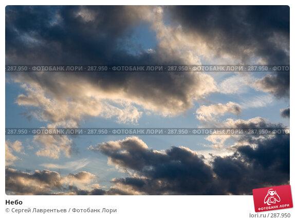 Небо, фото № 287950, снято 16 мая 2008 г. (c) Сергей Лаврентьев / Фотобанк Лори