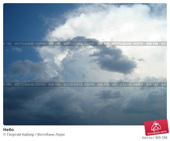 Небо, фото № 309198, снято 28 июля 2007 г. (c) Георгий Кайзер / Фотобанк Лори
