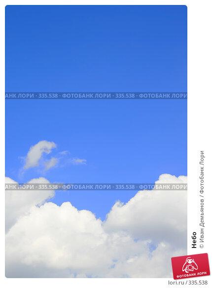 Небо, фото № 335538, снято 18 апреля 2008 г. (c) Иван Демьянов / Фотобанк Лори