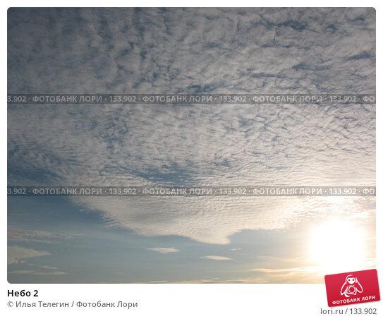 Небо 2, фото № 133902, снято 6 октября 2007 г. (c) Илья Телегин / Фотобанк Лори