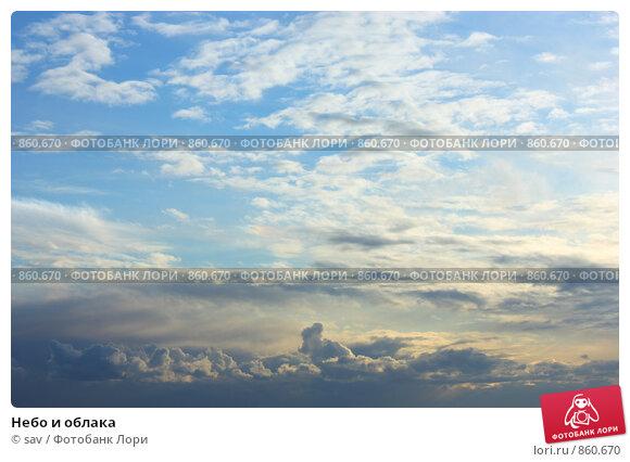 Купить «Небо и облака», фото № 860670, снято 18 апреля 2009 г. (c) sav / Фотобанк Лори