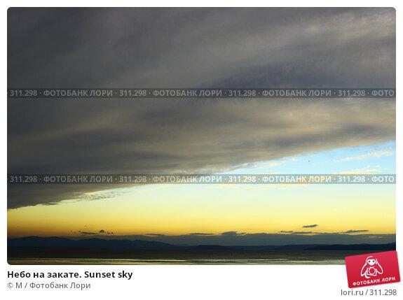 Небо на закате. Sunset sky, фото № 311298, снято 26 июня 2017 г. (c) Михаил / Фотобанк Лори
