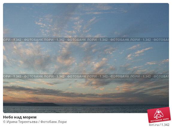 Небо над морем, эксклюзивное фото № 1342, снято 15 сентября 2005 г. (c) Ирина Терентьева / Фотобанк Лори