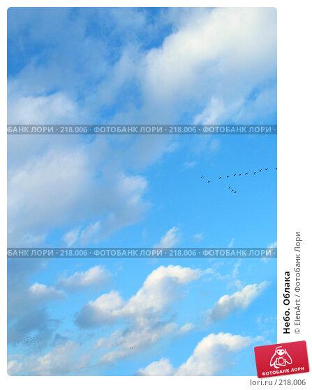 Небо. Облака, фото № 218006, снято 9 декабря 2016 г. (c) ElenArt / Фотобанк Лори