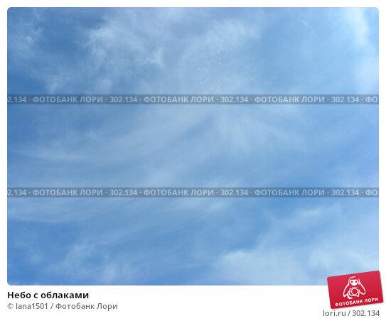 Небо с облаками, эксклюзивное фото № 302134, снято 28 мая 2008 г. (c) lana1501 / Фотобанк Лори