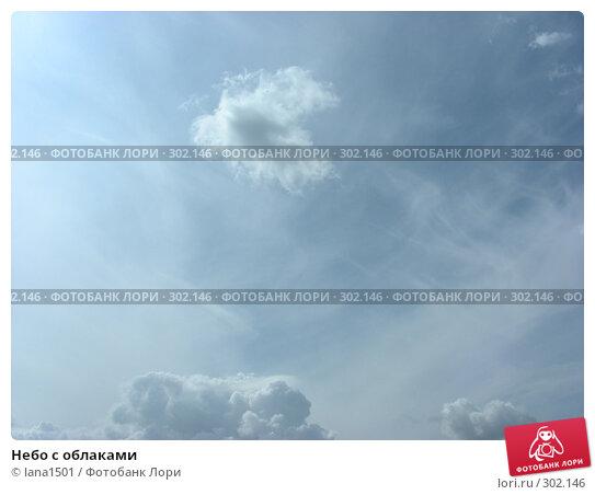 Небо с облаками, эксклюзивное фото № 302146, снято 28 мая 2008 г. (c) lana1501 / Фотобанк Лори