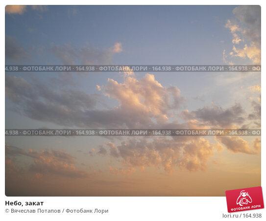Небо, закат, фото № 164938, снято 15 августа 2007 г. (c) Вячеслав Потапов / Фотобанк Лори