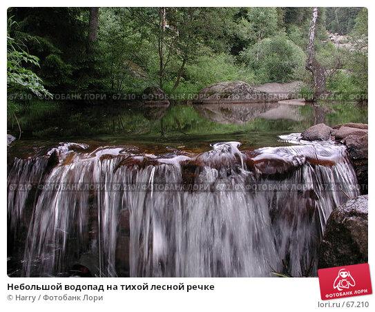 Небольшой водопад на тихой лесной речке, фото № 67210, снято 11 июля 2004 г. (c) Harry / Фотобанк Лори