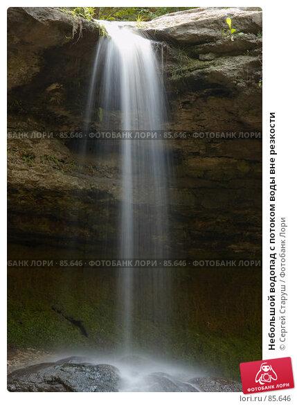 Небольшой водопад с потоком воды вне резкости, фото № 85646, снято 25 августа 2007 г. (c) Сергей Старуш / Фотобанк Лори