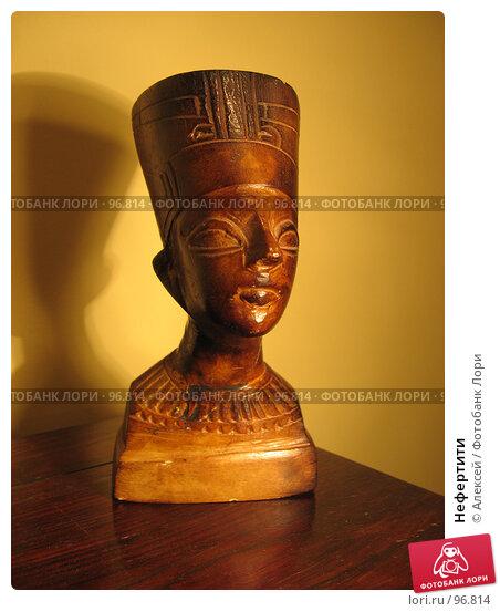 Нефертити, фото № 96814, снято 5 октября 2007 г. (c) Алексей / Фотобанк Лори